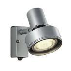 DOL-3764XS LEDアウトドアスポットライト ランプ別売 LED交換可能 人感センサー付 ON/OFFタイプI 防雨形 大光電機 照明器具 庭 ガレージ用 ライトアップ照明