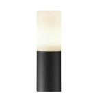 大光電機 照明器具 LEDアウトドアローポールライト H685mm 電球色 白熱灯60W相当 DWP-38636Y