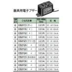 Panasonic 電設資材 器具用電子ブザー 定格 DC6V 20mA EB2136