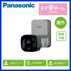 Panasonic テレビドアホン用システムアップ別売品 ワイヤレス 屋外バッテリーカメラ KX-HC300S-H