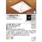 Panasonic 照明器具 和風LEDシーリングライト 調光・調色タイプ LGBZ3774 【〜12畳】