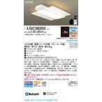 LGC38202 スピーカー付LEDシーリングライト AIR PANEL LED THE SOUND Bluetooth対応 8畳用 赤外線リモコン調光調色 ワイヤレス送信機付 電気工事不要 Panasonic