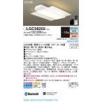 LGC58202 スピーカー付LEDシーリングライト AIR PANEL LED THE SOUND Bluetooth対応 12畳用 赤外線リモコン調光調色 ワイヤレス送信機付 電気工事不要 Panasonic