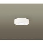 【当店おすすめ品】 Panasonic 照明器具 薄型LEDダウンシーリングライト 60形電球相当 昼白色 LSEB2019LE1