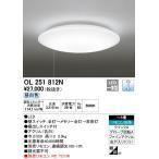 オーデリック 照明器具 LEDシーリングライト LED ECO BASIC 昼白色 調光 プルレス 引きひもスイッチ付 OL251812N 【〜6畳】