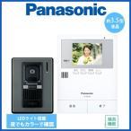 ◇【当店おすすめ品 即日発送できます!数量限定特価】 Panasonic カラーテレビドアホンセット 2-2タイプ 録画機能付きタイプ VL-SV38KL