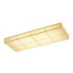 遠藤照明 住宅用照明部材 和風照明 セード W-81N