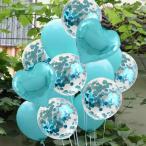 ティファニーブルー バルーンセット 風船飾り付け イベント 記念日 誕生日装飾 14コ