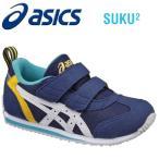 アシックス  運動靴 アイダホ MINI 3 キッズ ネイビーブルー ホワイト 16 cm