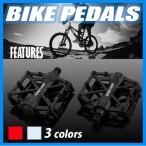 ショッピング自転車 ペダル 自転車 フラットペダル カラー おしゃれ 部品
