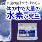 水素 サプリメント 水素のもとサプリ『サビトルウォーター』30粒 (約10日分) シリカパウダー使用