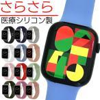 着け心地かなりいいです アップルウォッチ シリコン スポーツバンド Apple Watch バンド ベルトapple watch 1 2 3 4 5 シリコン材質 軽量 定内25