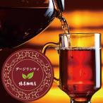 「ロイヤルダージリンティ」(保存缶入) 甘い果実香と心地よい渋み リーフティ 紅茶 茶葉 ご自宅用 来客用 オフィス用