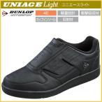 メンズシューズ、紳士靴 ウォーキングシューズ 靴 メンズ スニーカー 4E 黒 ウォーキングシューズ メンズ マジックテープ ダンロップモータースポーツ D5378
