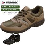 ショッピングウォーキングシューズ メンズシューズ、紳士靴 ウォーキングシューズ 靴 メンズ スニーカー 4E 黒 ウォーキングシューズ メンズ 4E ダンロップ モータースポーツ DC034 ブラック