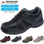 ショッピングウォーキングシューズ ウォーキングシューズ 靴 レディース ブランド 黒 ダンロップ モータースポーツ 418 スニーカー