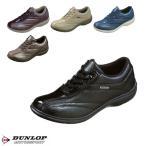 レディースシューズ ウォーキングシューズ 靴 レディース スニーカー 4E 外反母趾 ダンロップモータースポーツ ストレッチフィット DF022