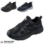 靴 メンズ メンズシューズ スニーカー DUNLOP ダンロップ モータースポーツ マックスランライトM230WP DM230