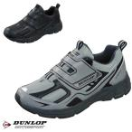 メンズシューズ、紳士靴 スニーカー ローカット 靴 メンズ スニーカー 5E 黒 マジックシューズ ダンロップモータースポーツ DM205