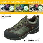 ショッピングトレッキングシューズ 送料無料 靴 メンズ トレッキングシューズ ダンロップモータースポーツ DU666 モスグリーン