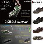 Yahoo!TSUBAMEモール ヤフー店メンズシューズ、紳士靴 ウォーキングシューズ 靴 スニーカー メンズ スニーカー 4E 黒 ウォーキング ダンロップ デジソールウォーキング DW014