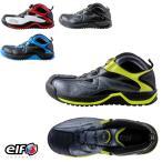 作業靴 安全靴 スニーカー セーフティーシューズ ELF ギアテック01 ELG01の画像