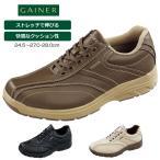 メンズシューズ、紳士靴 ウォーキングシューズ 靴 メンズ スニーカー 4E 靴 メンズ 歩きやすい 旅 ゲイナー003