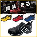 Yahoo!TSUBAMEモール ヤフー店作業靴 安全靴 スニーカー セーフティーシューズ ダンロップモータースポーツ マグナム300