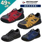 作業靴 安全靴 スニーカー セーフティーシューズ ダンロップモータースポーツ マグナム301