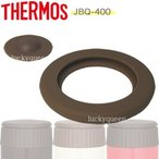 サーモス 真空断熱スープジャー JBQ-400パッキンセット