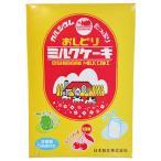 おしどりミルクケーキ(箱)25本入(ミルク・ラ・フランス・さくらんぼ)