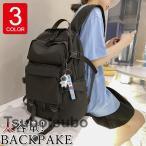 リュックサック ビジネスリュック 防水 ビジネスバック メンズ レディース 30L大容量バッグ 鞄 ビジネスリュック 軽量リュックバッグ安い 学生通学 通勤 旅行