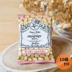 【たまごボーロ専門店 LeCoco】ピュアボーロ かぼちゃ味 12g × 10袋セット