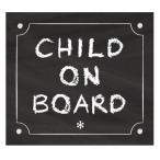 CHILD ON BOARD/こどもが乗っています おしゃれでかわいいステッカー 出産祝い・プレゼントにも(Baby in car) 黒板 チョーク