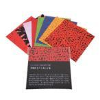 大人の折り紙 青森伝統工芸模様「研ぎ出し変わり塗」