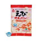 サンコー えびせんべい ノンフライ 15袋(同梱・代引き不可)