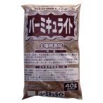 5-38 あかぎ園芸 バーミキュライト 40L 2袋(同梱・代引き不可)