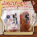 原材料:豚肉、米みそ、しょうゆ(本醸造)(遺伝子組み換えでない)、砂糖、米発酵調味料、にんにく、生姜、醸造酢、ごま、とうがら...