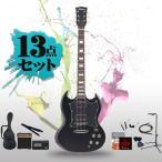 MAISON メイソン  エレキギター 初心者入門 レスポールタイプ 13点 SG28 BK