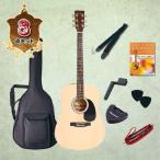 アコースティックギター 初心者入門セット 8点 ウエスタンタイプ入門セット HONEYBEE W15 同梱/代引不可