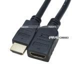 4k2k┬╨▒■ HDMI▒ф─╣е▒б╝е╓еы 30cm HDMI(еке╣)в╬HDMI(есе╣) ─╣д╡бз╠є30cm е╒еыHD ARC HEC 60fps┬╨▒■ ├╝╗╥бз╢тесе├ен е╟е╕е╤ещ C86683 2HDMI-03E