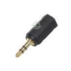 2.5mmステレオ(メス)→3.5mmステレオ(オス)変換アダプタ 2.5mm端子イヤホンサイズ変更 COMON 25S-35S デジパラ C13009