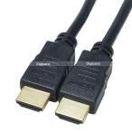 4k2k対応 HDMIケーブル1m HDMI(オス)⇔HDMI(オス) 長さ:約1m フルHD ARC HEC 60fps対応 端子:金メッキ 2HDMI-10