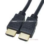 comon 2HDMI-30