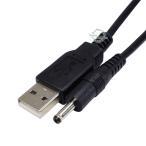 USB→DC電力供給ケーブル 外径3.5mm内径1.35mm DC端子⇔USB(オス)電源ケーブル 1.2m USB端子からの充電や電力供給用 COMON DC-3513