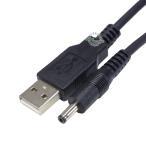 (外側直径3.8mm内側直径1.4mm)DC端子⇔USB(オス)電源ケーブル 1.2m COMON DC-3814 デジパラ C82029 (メ15%)