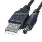 外径4.0mm内径1.7mmDC端子⇔USB(オス)電源ケーブル 3m  USBアダプタやバッテリーから車載機器・PSP・ゴリラ等の充電・電源供給 COMON DC30-4017