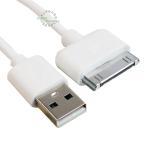 iPhone充電ケーブル Dockコネクタ 1.5m Dock端子(オス)-USB2.0(オス)接続ケーブル 1.5m COMON IPOD-A デジパラC66937
