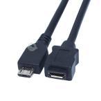 COMON  USB2.0 microB延長ケーブル0.3m MBE-03