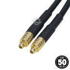 MMCXアンテナケーブル50cm MMCX(オス)⇔MMCX(オス) 50cmケーブル COMON MMCX-05 デジパラ C84658